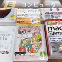 Das Foto wurde bei Books ORION von Haruhito F. am 11/26/2016 aufgenommen