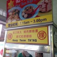 Photo taken at Restoran Kim Seng (金星茶餐室) by Jasmine K. on 9/23/2016