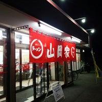 Photo taken at 山岡家 太田店 by ethyl v. on 7/21/2014
