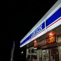 Photo taken at Lawson by ethyl v. on 7/23/2014