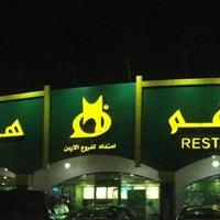 Photo taken at Hashim Restaurants by Noura on 1/30/2013