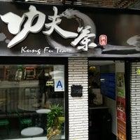 Foto tirada no(a) Kung Fu Tea 功夫茶 por Ricky W. em 9/8/2014