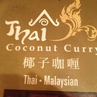 Photo taken at Coconut Curry House 椰子咖喱 by irene a. on 5/26/2013