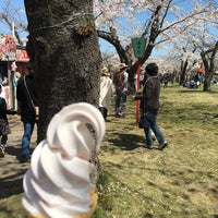 Photo taken at 青葉ヶ丘公園 by mikage on 5/4/2017