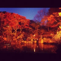 Photo taken at Suma Rikyu Park by ヒロコ *. on 11/24/2012