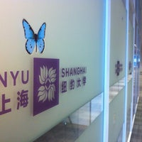 Photo taken at NYU Shanghai by Jason on 11/8/2014