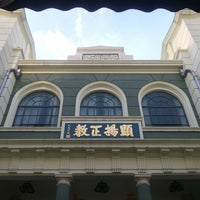 Photo taken at Xiaotaoyuan Mosque by Jason Z. on 12/10/2016