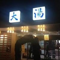 Foto scattata a 日航亭 大湯 da 佐古田 康. il 1/3/2013