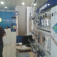 Photo taken at Turkcell İletişim Merkezi by Halil S. on 6/13/2014