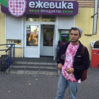 Photo taken at Ежевика by Катя Р. on 9/30/2016