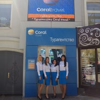 Photo taken at Coral Travel by Александр К. on 6/2/2014
