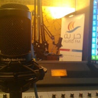 Photo taken at Horria  fm by Omar H. on 7/1/2014
