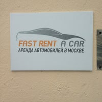 Photo taken at Fast Rent A Car by Julia J. on 11/16/2013