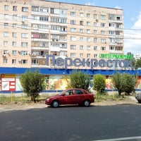 Photo taken at Перекрёсток by Iwan on 8/4/2014