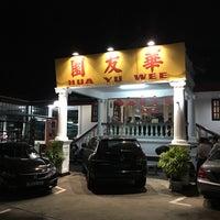 Photo taken at Hua Yu Wee Restaurant by Tom M. on 10/7/2017