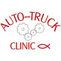 Auto Truck Clinic