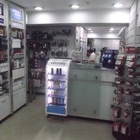 Photo taken at El Ezaby Pharmacy by Yext Y. on 8/21/2017