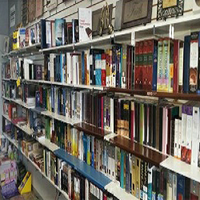 Photo taken at WFC Christian Books And Gifts by Yext Y. on 9/26/2017