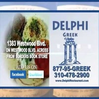 Photo taken at Delphi Greek by Yext Y. on 10/31/2017