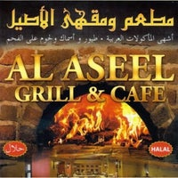 Photo taken at Al Aseel Grill and Cafe by Yext Y. on 7/2/2016
