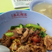 Photo taken at Ji Ji Wanton Noodle Specialist by Dominic Z. on 4/20/2013