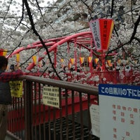 Photo taken at Meguro Bridge by Tsutomu K. on 3/22/2013