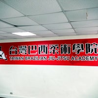 Photo taken at 台灣巴西柔術學院 Taiwan Brazilian Jiu-Jitsu Academy by Derrick J. on 4/23/2013