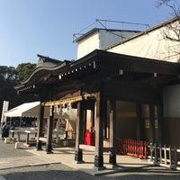 Photo taken at 鶴岡八幡宮 若宮 by Creig on 3/13/2018