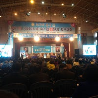 Photo taken at 우석대학교 by lee b. on 4/21/2013