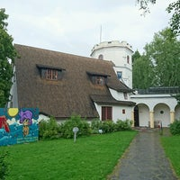 Photo taken at Gallen-Kallelan museo by Herkko V. on 8/12/2016