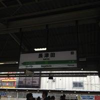 Photo taken at Nagatsuta Station by HAJIME S. on 11/11/2012