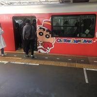 Das Foto wurde bei 梶が谷駅 3番線ホーム von HAJIME S. am 3/11/2017 aufgenommen