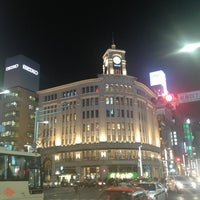Photo taken at Ginza Station by HAJIME S. on 2/8/2013