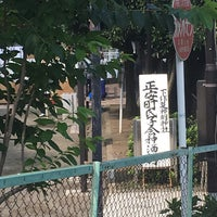 Photo taken at 下作延第2公園 by HAJIME S. on 10/2/2016