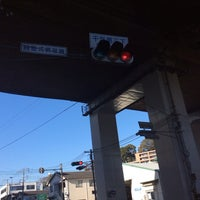 Photo taken at 千年第三下 交差点 by HAJIME S. on 1/11/2014