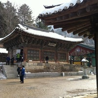 Photo taken at 보광사 (普光寺) by Young don H. on 2/17/2013