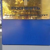 Photo taken at Магистраль-Карт Роснефть by Владимир Ю. on 6/11/2014