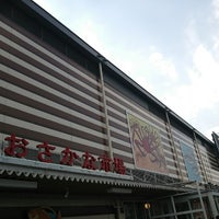 Photo taken at Festival Market by Ikeda M. on 1/2/2013