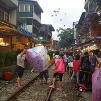 Photo taken at 十分老街 Shifen Old Street by Ken C. on 5/2/2014