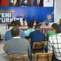Photo taken at Turgut Devecioğlu Seçim Bürosu by Murtaza Türkcan D. on 6/6/2015