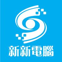 Photo taken at San San Computer by San San Computer on 6/6/2014