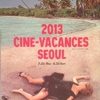Photo taken at Seoul Art Cinema by WJ Julian C. on 8/3/2013