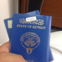 Photo taken at UK Visa Application Centre by عبدالله ا. on 7/16/2014