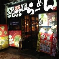 Photo taken at 拉麺劇情 by Heysuke M. on 5/28/2013