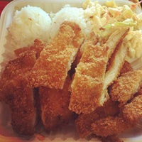 Photo taken at L&L Hawaiian Barbecue by Karen L. on 10/20/2014