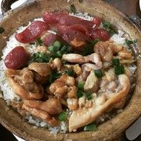 Photo taken at Green Island Restaurant by Karen L. on 1/11/2015