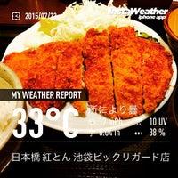 Photo taken at 日本橋 紅とん 池袋ビックリガード店 by Keisuke k. on 7/22/2015
