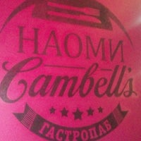 Photo taken at Наоми Campbell's by Тина Т. on 6/8/2014