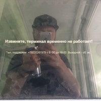 Photo taken at магазин родник by Paul B. on 6/21/2014