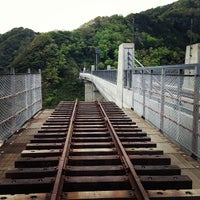 Photo taken at Amarube Station by Shintaro T. on 5/4/2013